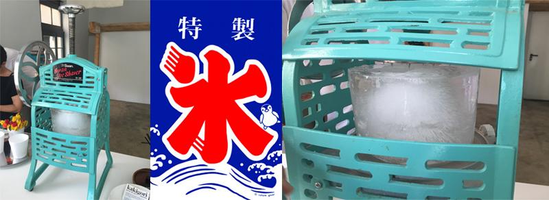 Swan Ice Shavers Kakigori