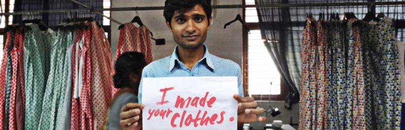 Quién hizo mi ropa